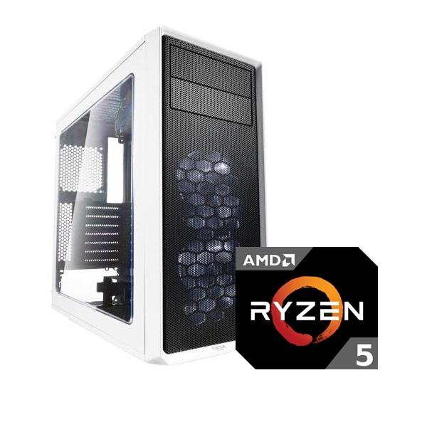 Intermediate Ryzen Gaming PC