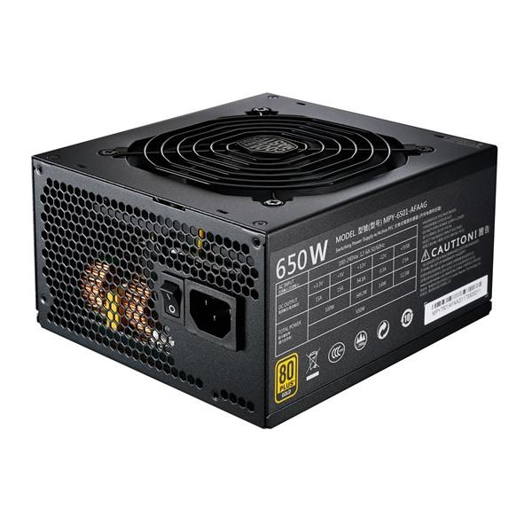 650Watt CM Modular 80 Plus Power Supply